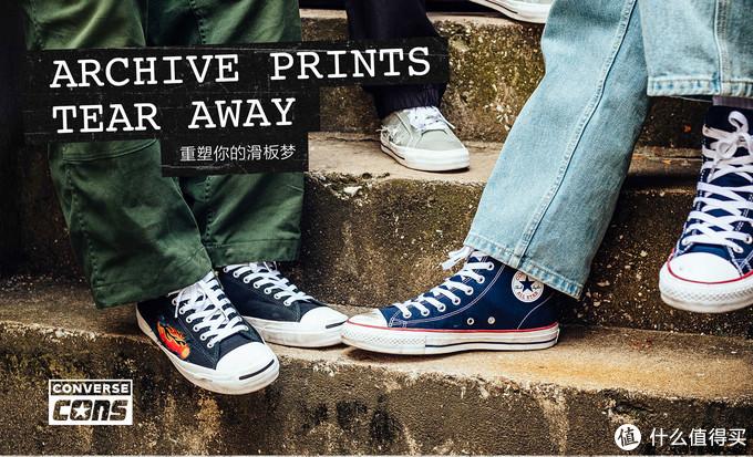 撕撕乐鞋面:CONVERSE 匡威 发售 Archive Prints Tear Away别注系列鞋款