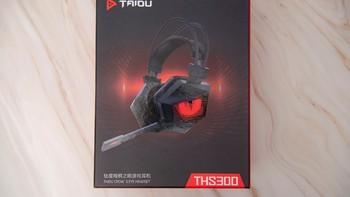 钛度 THS300 暗鸦之眼 游戏耳机开箱晒物(头梁|耳罩|接口|面板)