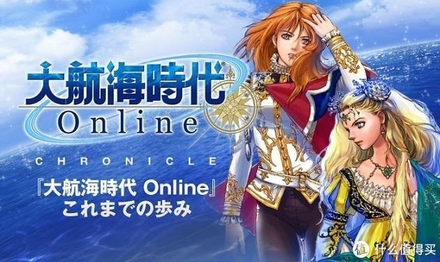 重返游戏:光荣特库摩宣布推出《大航海时代6》