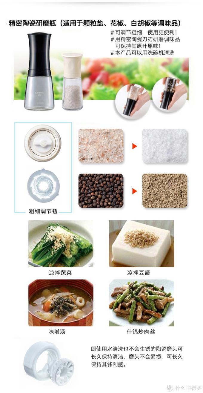 研磨器的实用之选—京瓷CM-20陶瓷研磨瓶开箱测评