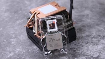锐龙9 3900X CPU使用总结(架构|控制器|性能)