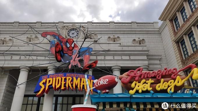 蜘蛛侠是唯一玩了两次的项目,傍晚排队人很少,大家一定要充分合理利用这段时间。