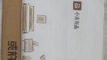 小米有品摇摇椅使用总结(木料 底座)