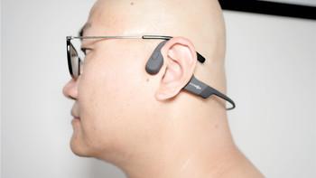 敞耳聆听安全随跑-----AfterShokz韶音 AS800 Aeropex 骨传导蓝牙耳机
