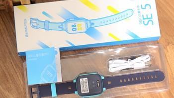 360 SE5儿童安全手表外观展示(充电线 厚度 机身)