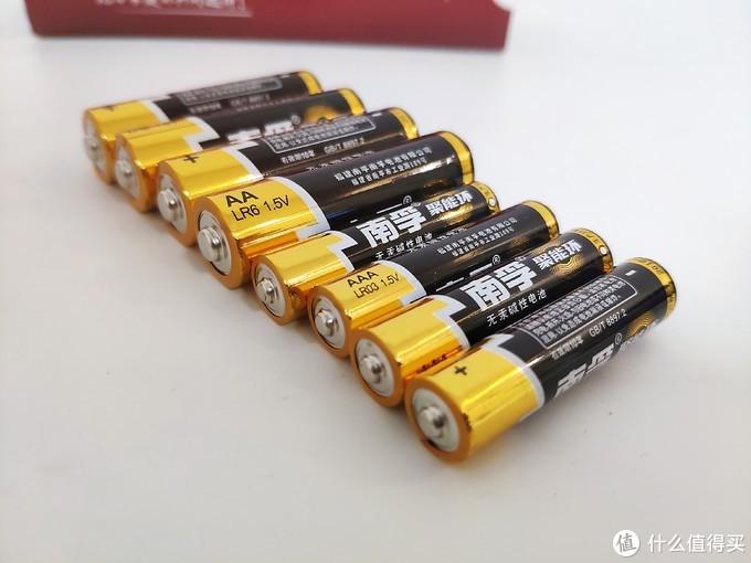 ▲电池正极