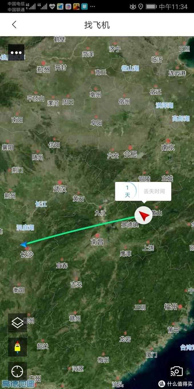 飞机丢了,找飞机功能还在,人已回长沙