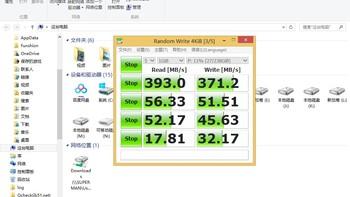 奥睿科6223US3-C硬盘使用总结(接口|连接|传输)