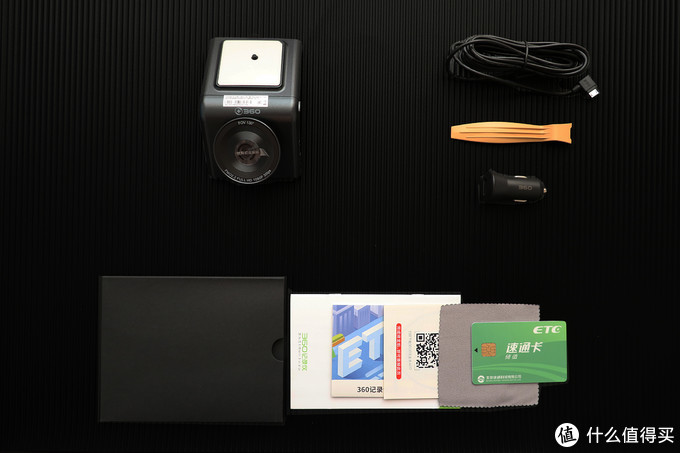 便捷实用的车上新物种——360行车记录仪ETC一体机G380体验