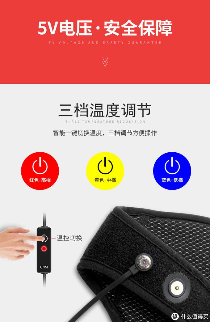 烯时代纯石墨烯舒适款护颈简评:一种低电压透明电热膜