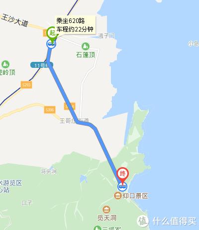 琴岛通/电子支付+地铁1/3日券,借着地图带你省钱地铁公交游遍青岛城区