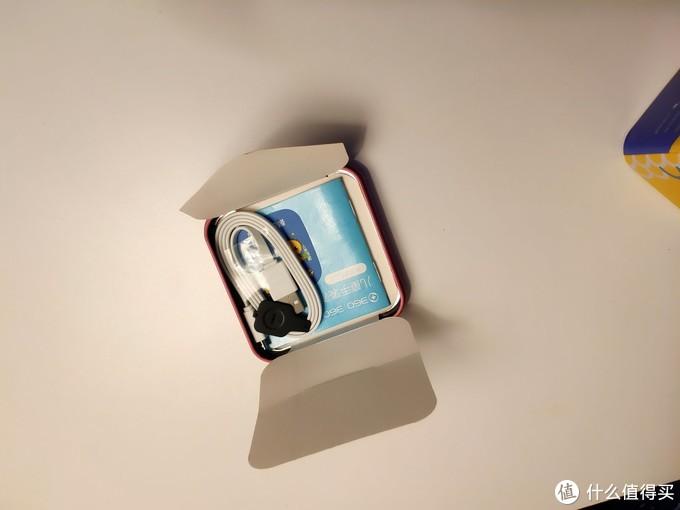 孩子守护小天使 360儿童手表开箱体验