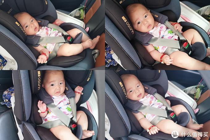 新手宝妈安全座椅选购心得,Osann欧颂KIN体验评测