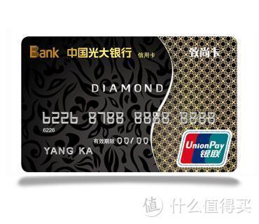 光大火速提额,一篇玩转光大信用卡