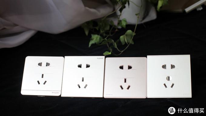 四朵金花花落何家:罗格朗、施耐德、西门子和西蒙,金色开关插座大比拼