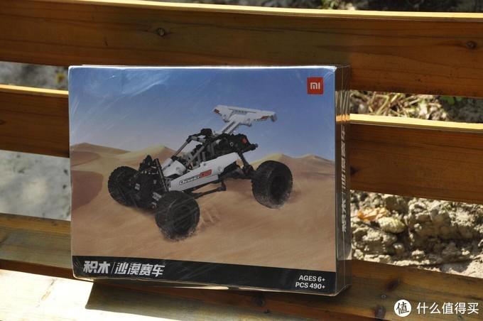 能锻炼孩子动手能力、空间思维能力的平价积木好玩具——米兔积木沙漠赛车把玩记