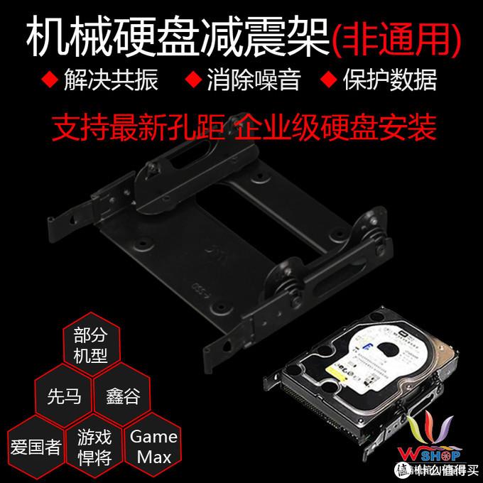 用先马黑洞机箱装机和几个实用的小配件