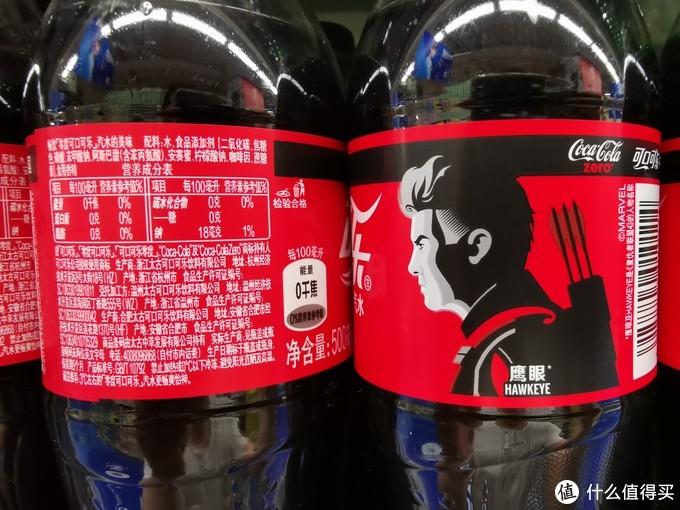 零度无糖可乐:9种食品添加剂,食用香精