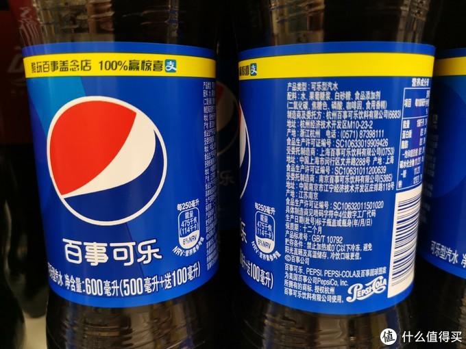 百事可乐:4种食品添加剂,食用香精
