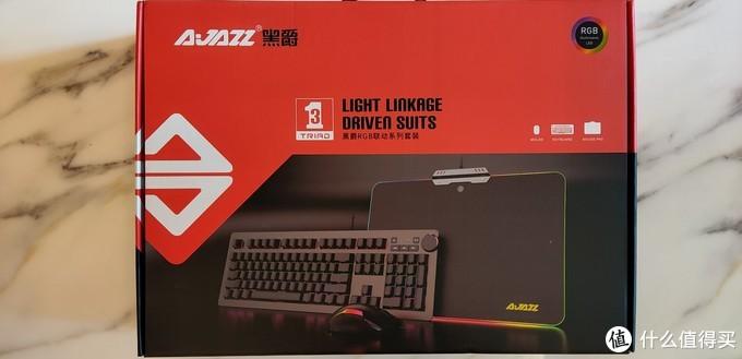 键盘,鼠标,鼠标垫全部放在一个大包装盒中,好评!