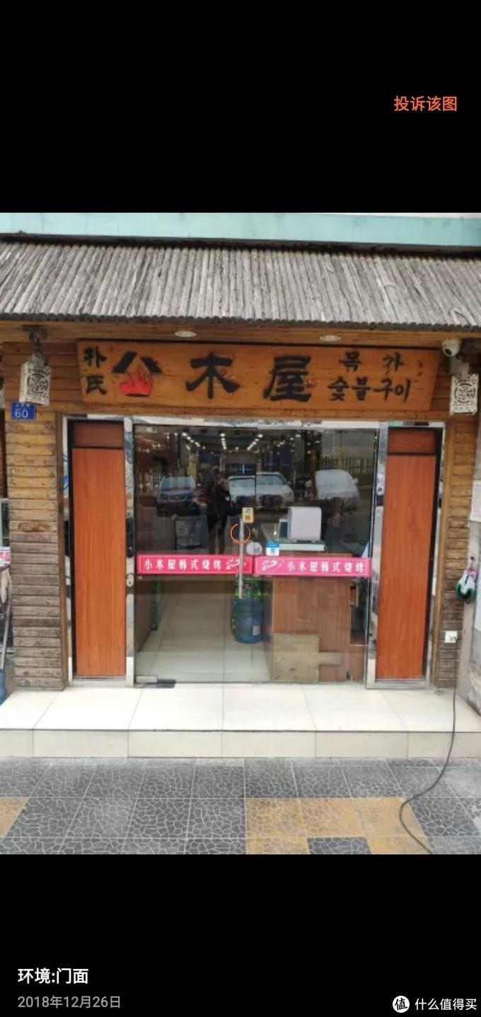 一篇小众的青岛旅行攻略,来自一个刚来上海想家的孩子。