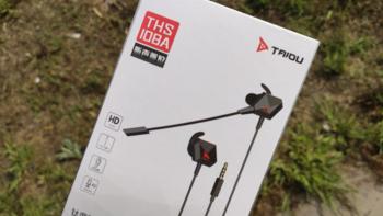 WCG 2019官方指定外设钛度暗鸦M游戏耳机外观展示(耳帽|线夹|线材|麦克风)