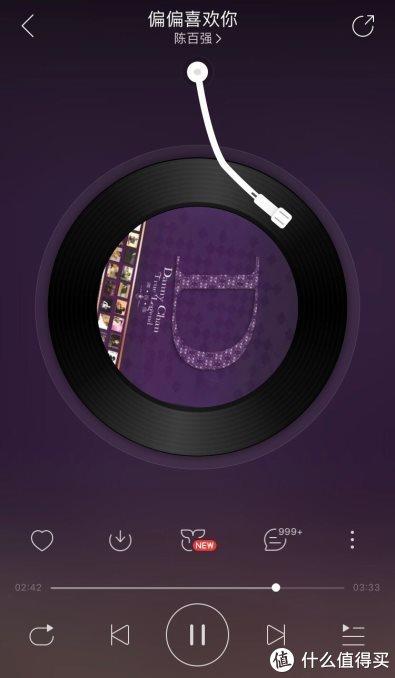 极致运动耳机体验,余音REECHOGY-06给你想要的