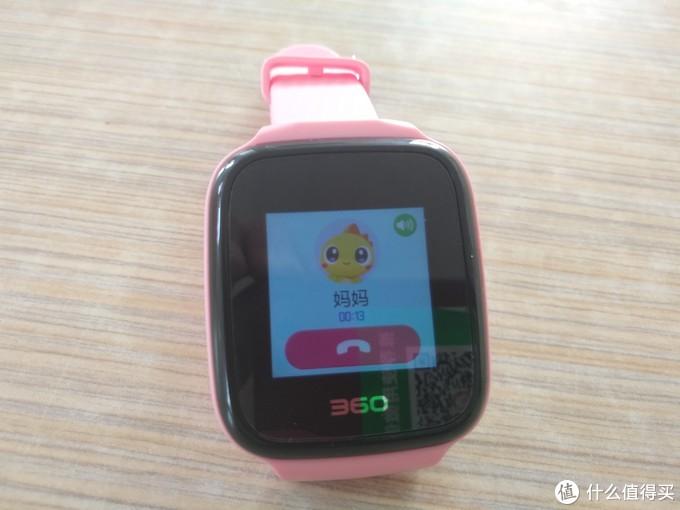 还记得年少时的梦吗?360儿童手表7c众测报告