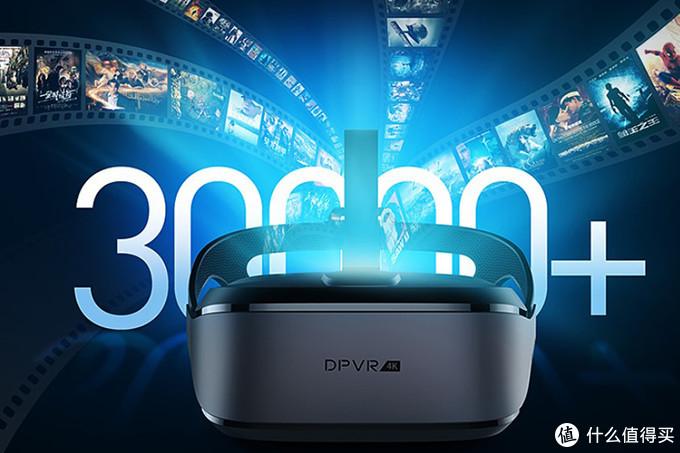 好物推荐:沉浸VR无法自拔 大朋E3 4K游戏套装
