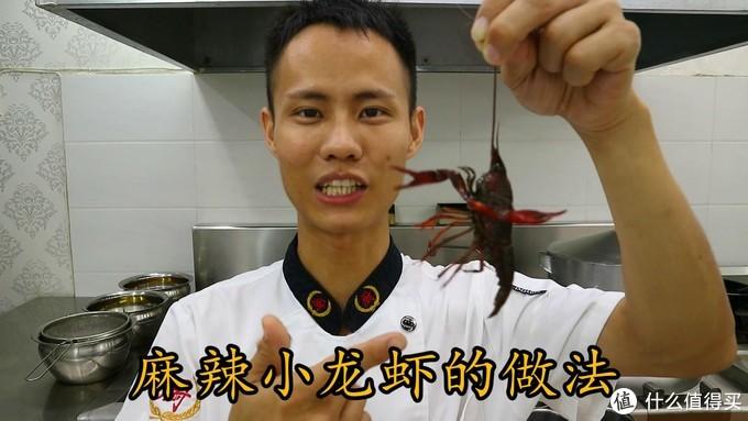 """厨师长教你:""""麻辣小龙虾""""的家常做法 ,好吃的停不下来!"""