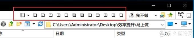 值无不言87期:十款软件、三类设置——进一步提升Windows系统下的工作效率