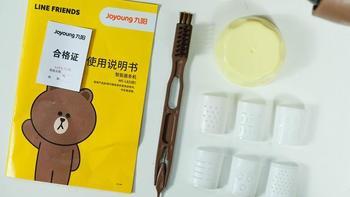九阳 LINE FRIENDS布朗熊面条机开箱晒物(量杯|清洁刷|和面杆|压面杆|支架)