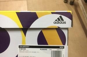 BOOST:UB休闲运动鞋使用总结(脚感|优点|缺点)