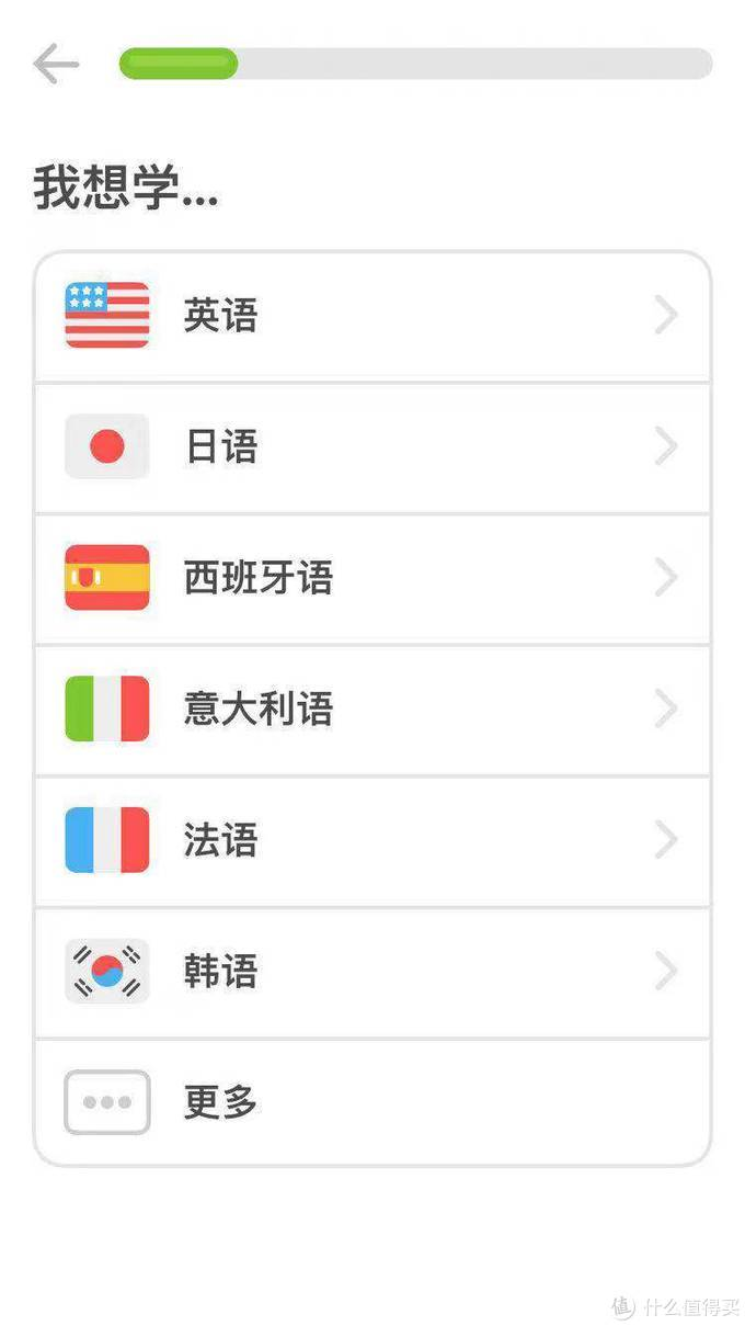 你不仅可以学英语,还可以学很多其他语言,要不怎么说是多邻国呢