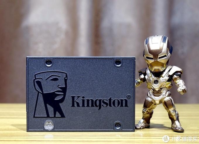 家用入门级别SSD怎么选?四款最热销的240-256G固态硬盘横向对比评测
