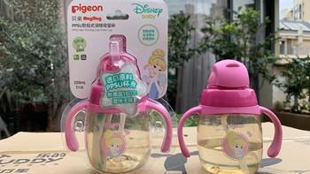 贝亲 宝宝学饮杯开箱晒物(吸管|把手|卡扣)