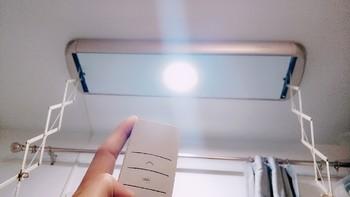 小米有品 邦先生 智能晾衣机 M1 PRO使用感受(遥控器|升降|功能)