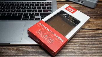 优越者 Y-3036 硬盘盒开箱晒物(数据线|接口)
