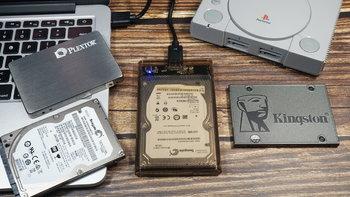 优越者 Y-3036 硬盘盒使用感受(读写 兼容)