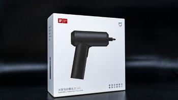 米家电动螺丝刀开箱晒物(收纳盒|充电线|充电口|拨盘|接口)