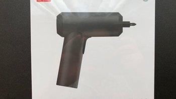 米家电动螺丝刀开箱晒物(线材|批头盒|收纳盒|按钮|充电口)