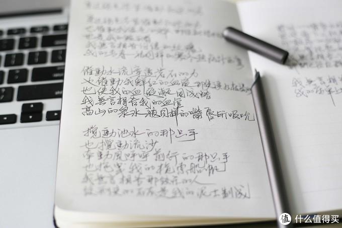 我手写我心——有道云笔智能书写套装体验