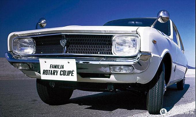 1968年 「Familia Rotary Coupe」