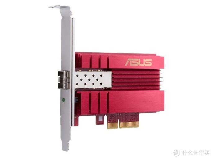 万兆光纤、Qos分流技术:ASUS 华硕 发布 XG-C100F 有线万兆网卡