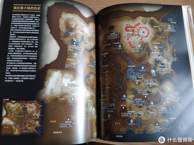 重返游戏:《大师之书》让我找回了第一次玩《旷野之息》的兴奋