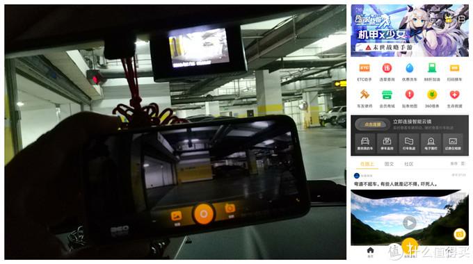 这次干的很漂亮,360记录仪ETC一体机G380开箱体验