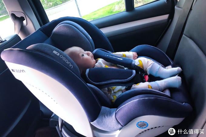 新生宝宝安全座椅选购攻略,Osann欧颂弗克巴巴二代评测