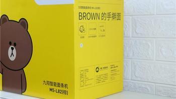 九阳LINE FRIENDS布朗熊面条机外观展示(配件|量杯|清洁刷|机身|尺寸)