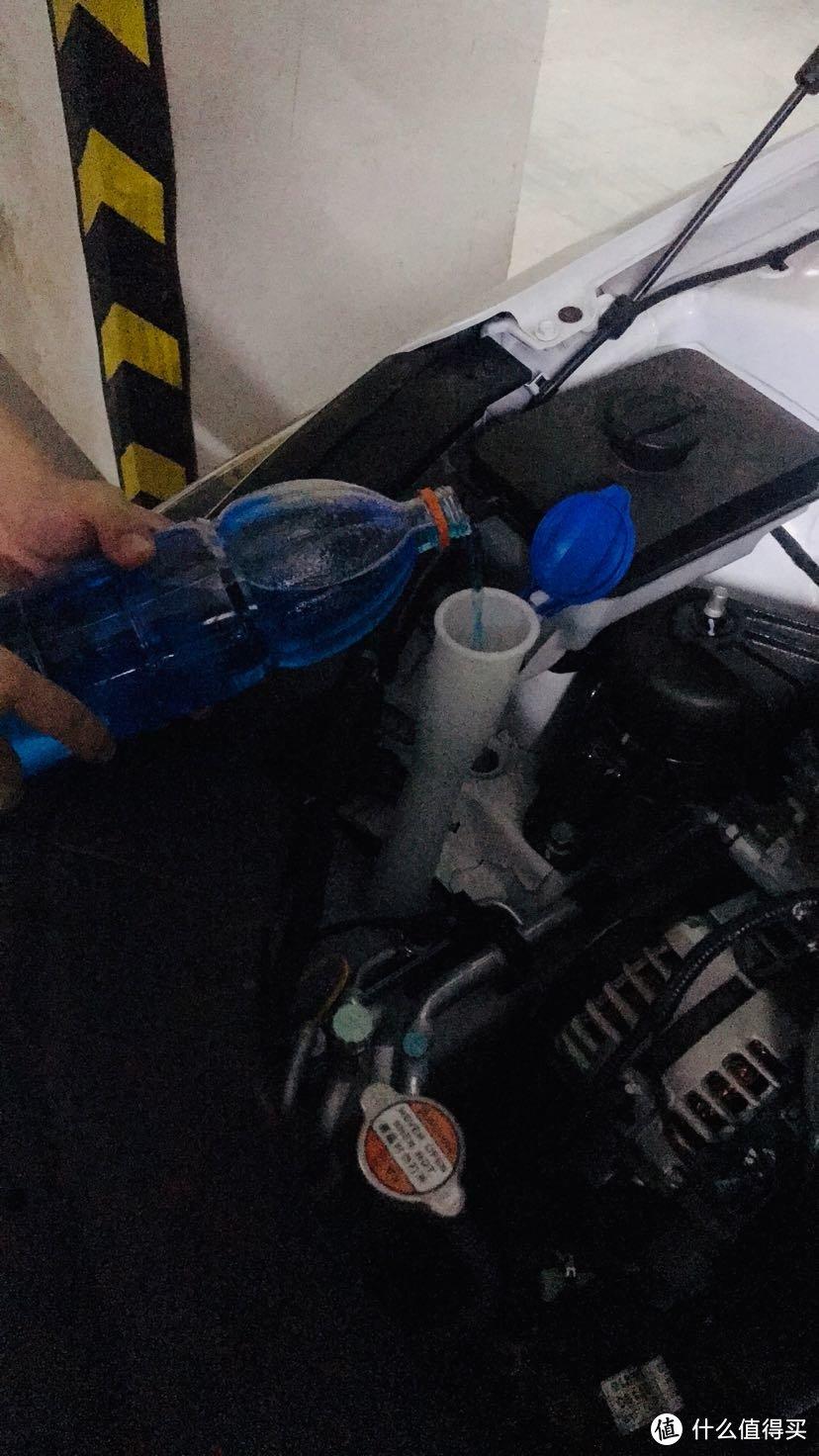 汽车玻璃水泡腾片