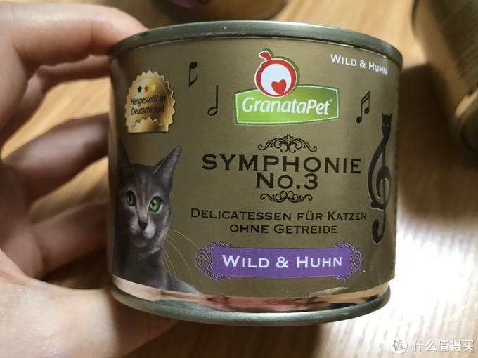 wild经常会被翻译成野味,但成分里面写的是vension,就是鹿肉,买金交响乐可以认准编号